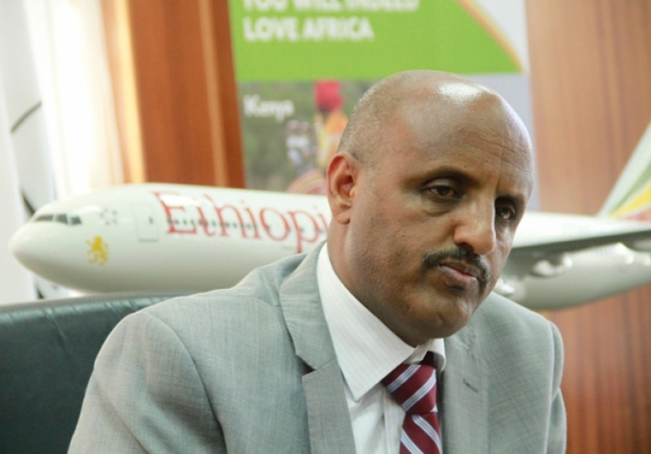 IATA recognizes Ethiopian Aviation Academy